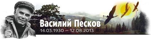 Peskov_VM-death_120813.jpg